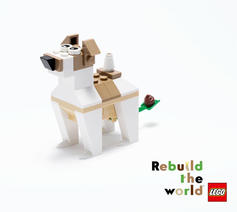 Ricostruiamo il Mondo con i Mattoncini LEGO - Cane